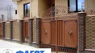 видео Купить кованые ворота по низким ценам в Великом Новгороде. Изготовление откатных и распашных кованых ворот. Сталь-Мастер
