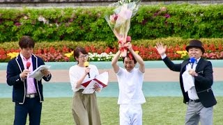 2017.05.07第22回NHKマイルカップ(G1)レース回顧①谷桃子&TIM(ゴルゴ松...