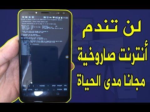 لأول مرة في المحتوى العربي أنشئ vps خاص بك فقط يعطيك أنترنت مجانا صاروخية بسرعة 400mb/s مدى الحياة