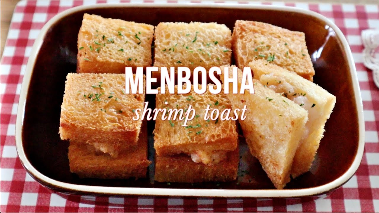 Menbosha Recipe 멘보샤 Korean Chinese Fried Shrimp Toast 멘보샤 만들기 Mian Bao Xia 韩国料理 Youtube