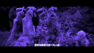 孫耀威 Eric Suen - 《最痛無聲》 (lyric video)