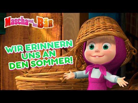 mascha-und-der-bär---🌸-wir-erinnern-uns-an-den-sommer!-🌴