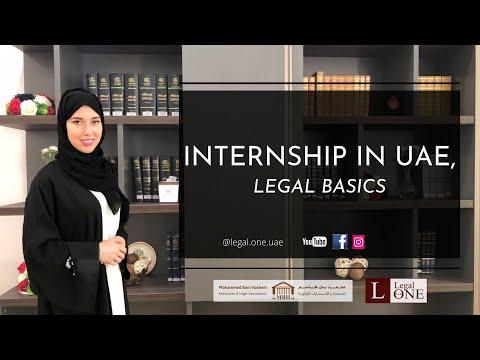 Legal basics of Internship in UAE