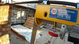 видео Тельфер электрический Prorab LT 800 P