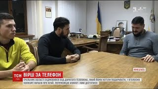 Губернатор Миколаївщини оголосив поетичний конкурс, призом якого стане новий IPhone
