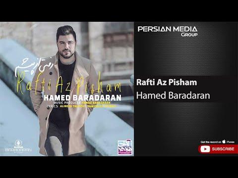 Hamed Baradaran - Rafti Az Pisham ( حامد برادران - رفتی از پیشم )