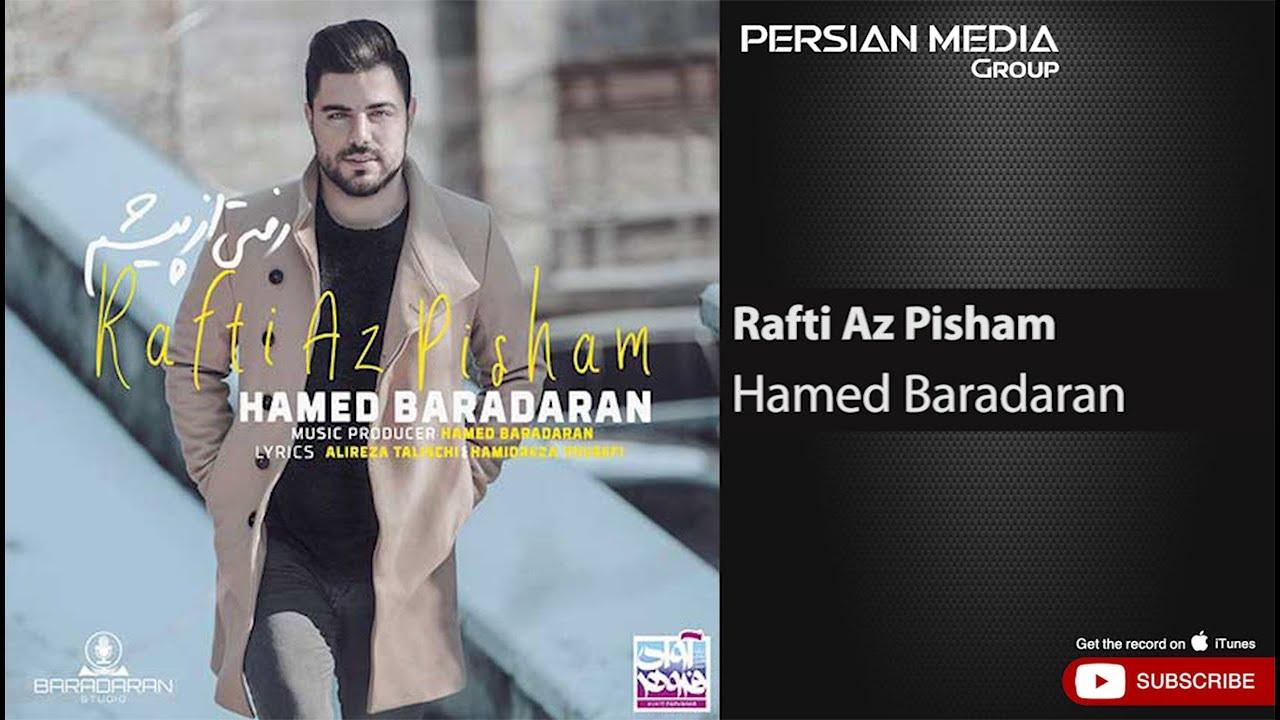 Download Hamed Baradaran - Rafti Az Pisham ( حامد برادران - رفتی از پیشم )