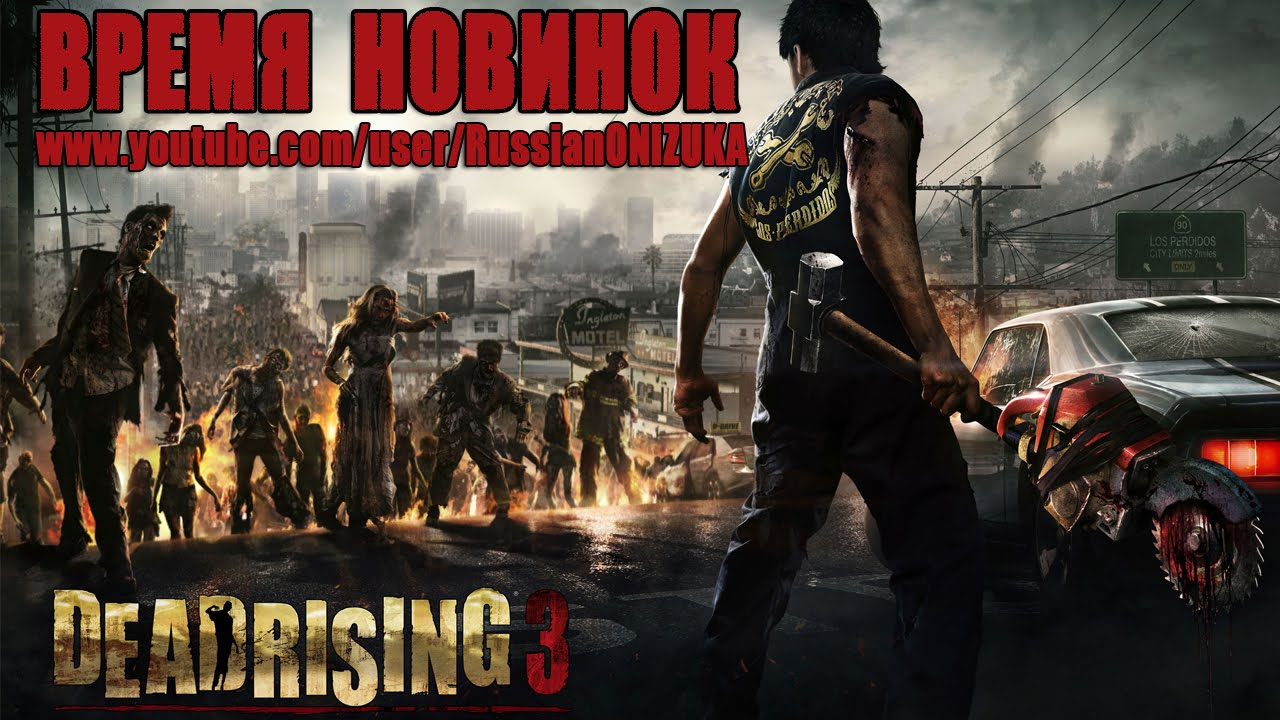 Dead Rising 3: Apocalypse Edition for PC Reviews - …