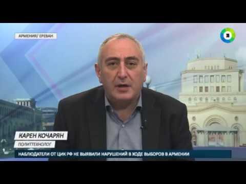 В фокусе: Армения сделала выбор