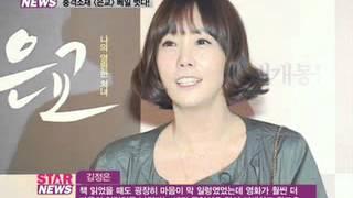 [Y-STAR] 'eungyo' shock Material, Press Conference (충격소재 '은교' 박해일의 변신은)