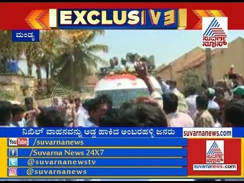 Former PM HD Deve gowda Slams Modi During Rally