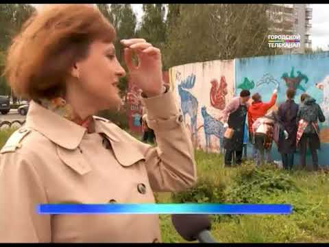 В Ярославле обновляют стелу в сквере у администрации Дзержинского района
