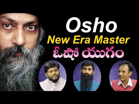 OSHO The New Era | ఓషో యుగం | Spl. Chit Chat | PMC
