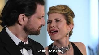גרסה עברית לשיר Shallow של ליידי גאגא ובראדלי קופר - Lady Gaga - Shallow - Hebrew Version