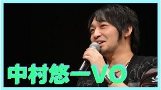 中村悠一のモーニングコールボイスw ASMR チャンネル登録はこちらからで...