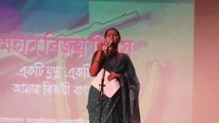 Video Anandaloke mangalaloke biraja, satya sundara by Rupa Ghosh download MP3, 3GP, MP4, WEBM, AVI, FLV Juli 2018
