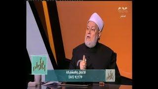 والله أعلم | فضيلة الدكتور علي جمعة يوضح حقيقة إعجاز القرآن الكريم | الحلقة الكاملة