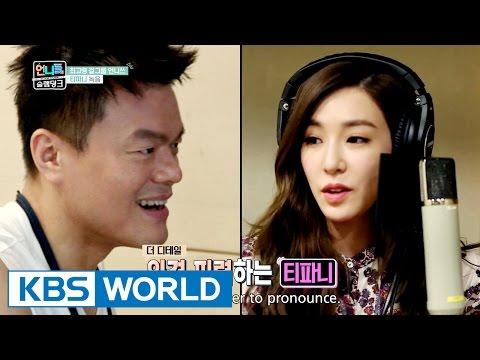 Tiffany's thoughts on recording at JYP [Sister's Slam Dunk/2