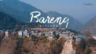 BAGLUNG || Bareng || Ayerpani || Leuwa || Aerial Shots