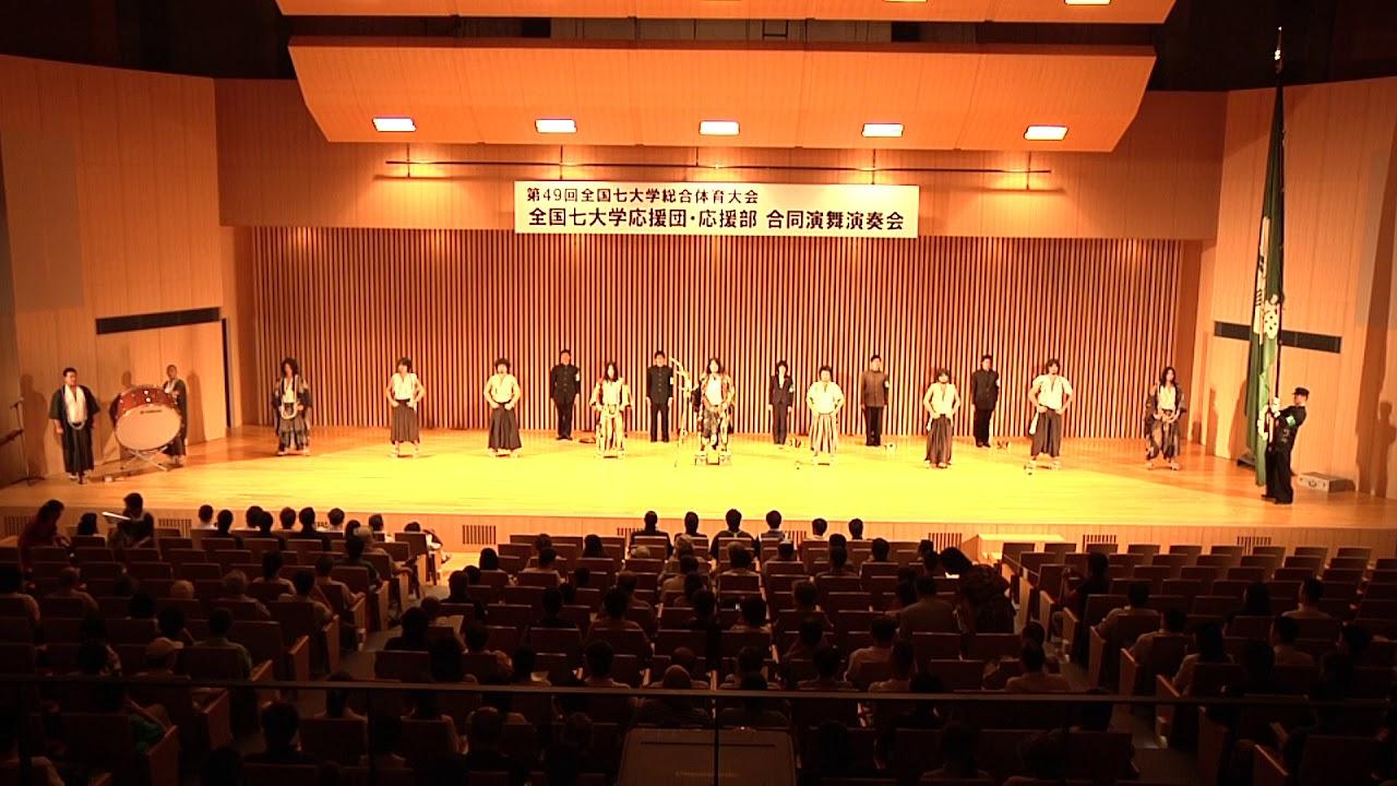 第49回七大戦 合同演舞演奏会 A-...