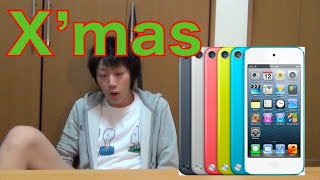【iPod】チ○コで初期設定してみた【X'mas】