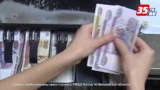 видео Букмекерские конторы в Вологде - ставки на спорт