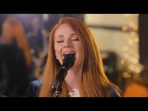 """Lena Katina (t.A.T.u.) - """"Ya Soshla S Uma"""" Live @ AvtoRadio (Acoustic)"""