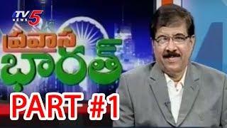 Telugutimes.net Telugu Paatasala for NRI Kids Pravasa Bharat #1