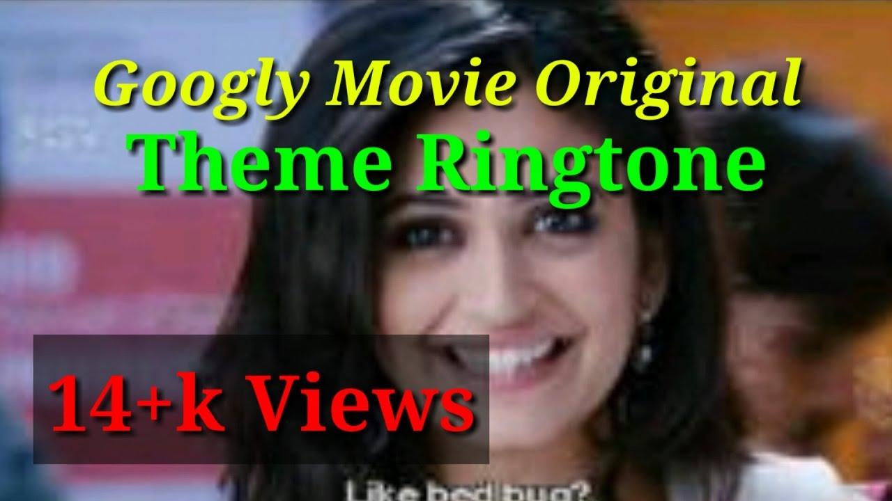 ringtone up movie theme