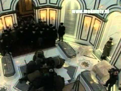Funeral of Turkmenbashi