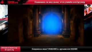 Офицальный ролик MMORPG ТЕХНОМАГИЯ