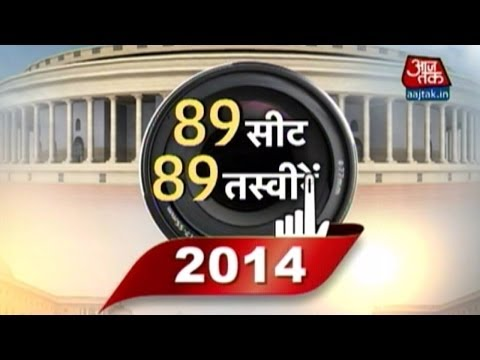 LS Polls, Seventh Phase: 89 constituencies, 89 photographs