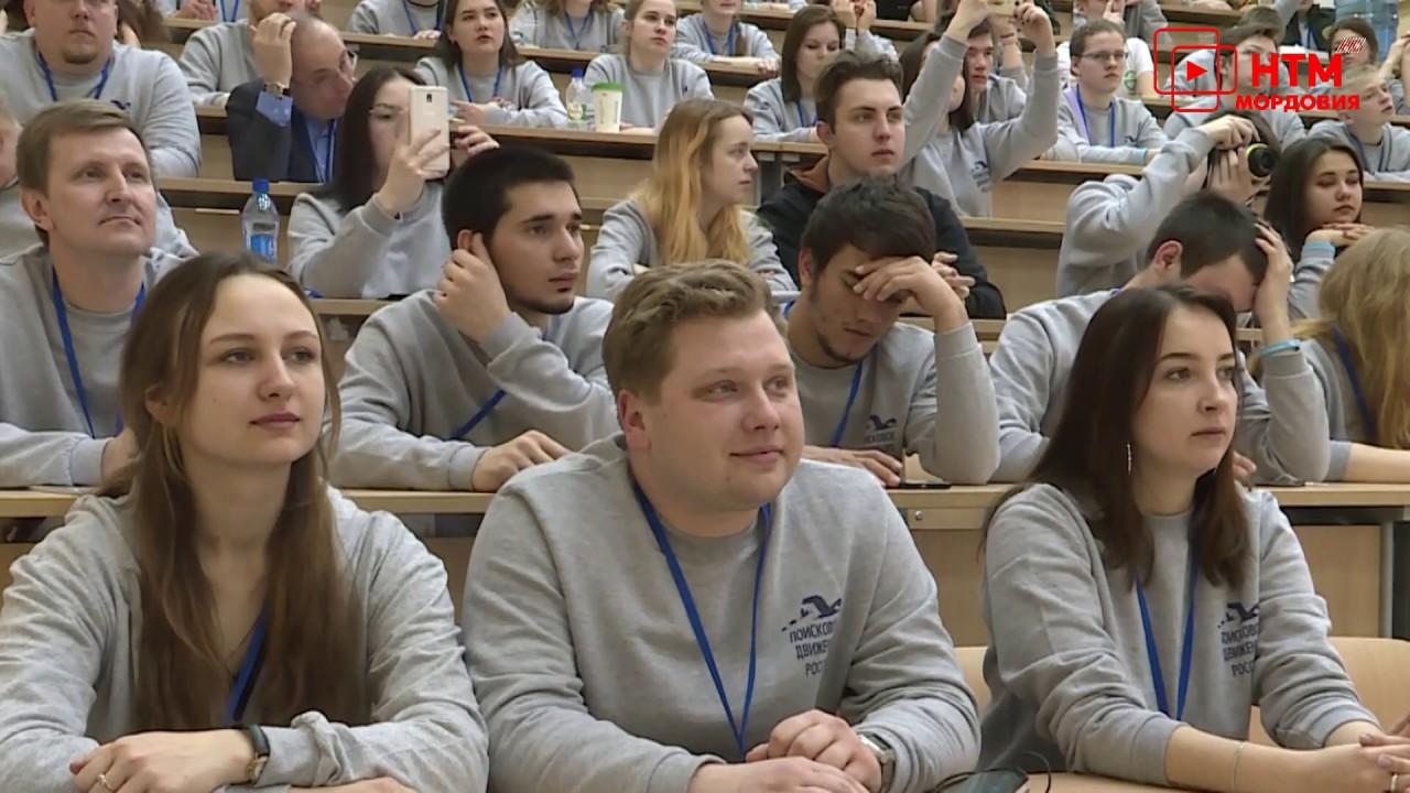 Диалог на равных. Встреча с родоначальниками поискового движения в Мордовии