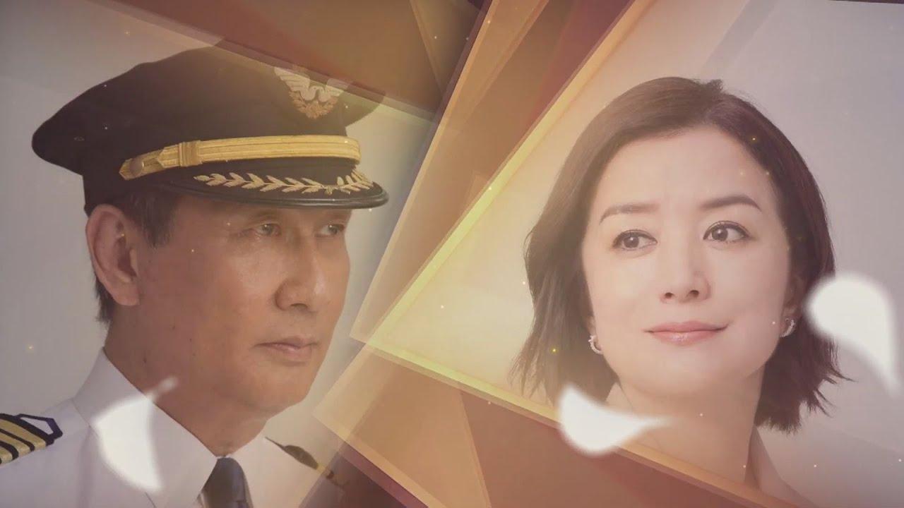 【「共演NG」劇中ドラマ】「殺したいほど愛してる」予告動画