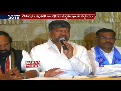 TTDP To Support Congress In 2019 Parliament Elections   Mahaa News