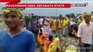 New Assames vedio song 2019