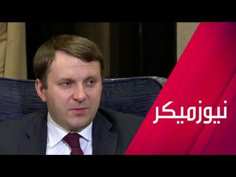 روسيا والسعودية.. آفاق التبادل التجاري والمشاريع المشتركة  - 20:55-2019 / 10 / 15