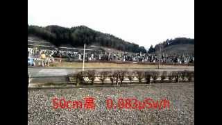 仙台市泉区 いずみ墓園 放射線測定 CK-3.mp4