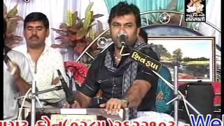 Kirtidan Gadhvi LIVE 2016 | Bhavya Rang Kasumbal Dayro | Part 1 | Nonstop | Gujarati Lok Dayro