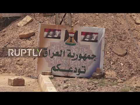Iraq: Baghdad builds fence along Syria border against IS militants