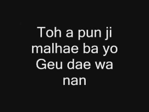Ji Sun- What do i do with lyrics (Boys Over Flowers OST 2)