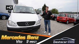 Mercedes Benz Vito из Германии (Что не стоит покупать)