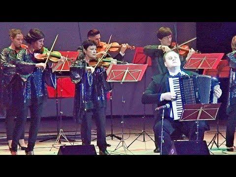 Юбилейный концерт, посвящённый 40-летию Ансамбля скрипачей им. Л.М.Григорьевой