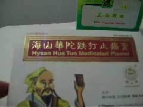 More Chinese Herbal Solutions For Pain