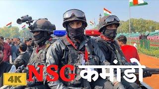 Republic Day Parade 2020 | NSG Commandos | President - PM Modi Motorcade 🇮🇳🇮🇳