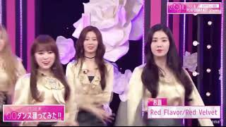Download IZ*ONE (아이즈원) danced to Red Velvet Red Flavor Mp3