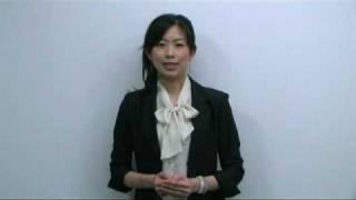 中井隆栄主催の『幸せな成功者』育成塾の受講生霜山倫子さんのコメント...