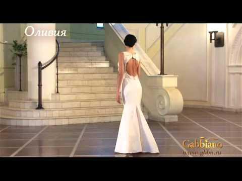 Оливия. Свадебные платья в Саранске