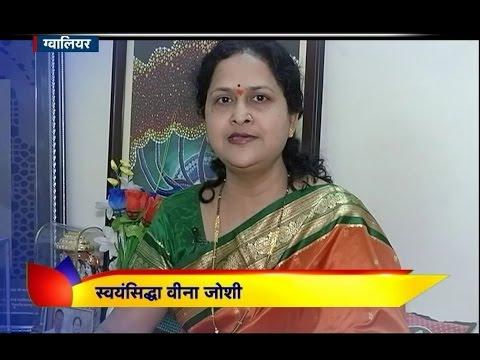 Veena Joshi !! Swayam Siddha !! First Classical Female Singer