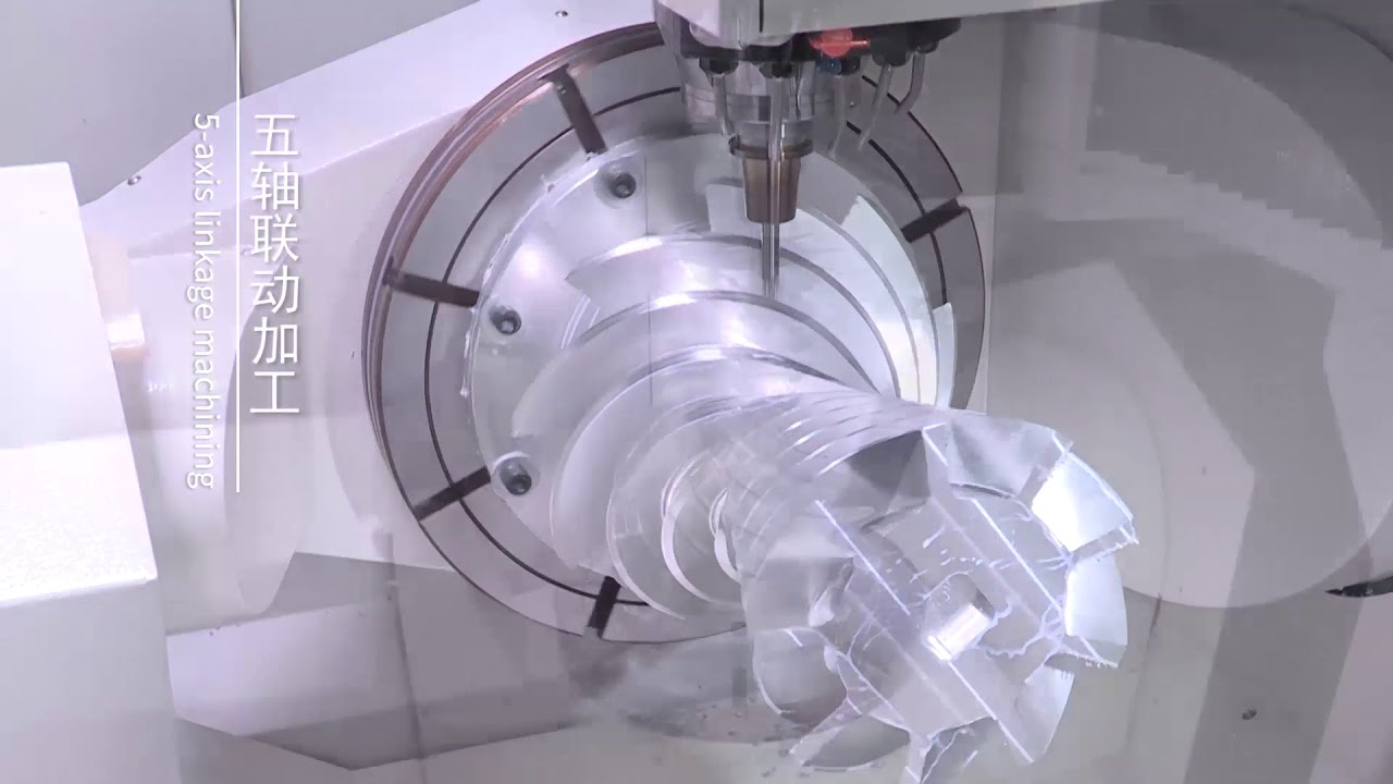 5 Axis Linkage Machining Double Helix Impeller